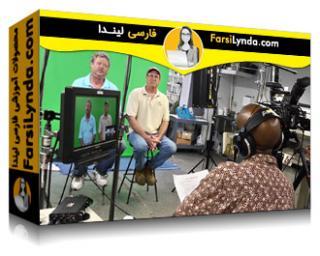 لیندا _ آموزش تولید فیلم: فیلم های تبلیغاتی (با زیرنویس فارسی AI)