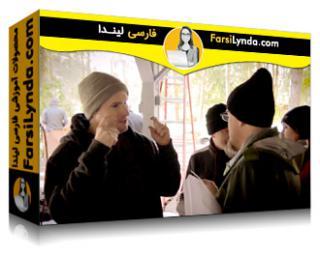 لیندا _ آموزش ساخت فیلم کوتاه بخش 02: نگارش (با زیرنویس فارسی AI)