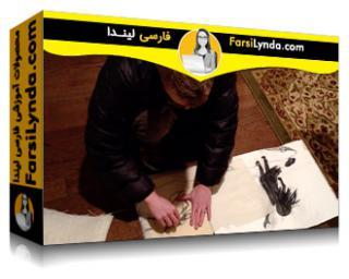 لیندا _ آموزش ساخت یک فیلم کوتاه بخش 03: پیش تولید (با زیرنویس فارسی AI)