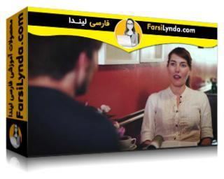 لیندا _ آموزش مقدمهای بر ویرایش گفتگوی ویدیویی (با زیرنویس فارسی AI)