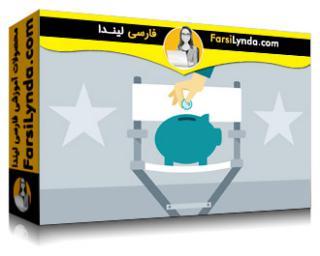 لیندا _ آموزش بودجهبندی پروژههای ویدیویی (با زیرنویس فارسی AI)