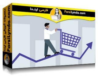 لیندا _ آموزش علم داده در فروش و بازرگانی (با زیرنویس فارسی AI)