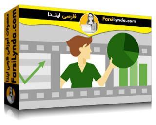 لیندا _ آموزش علم داده در رسانه ها و سرگرمی (با زیرنویس فارسی AI)