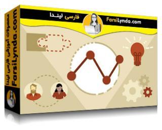 لیندا _ آموزش تفکر طراحی: هوش اطلاعاتی (با زیرنویس فارسی AI)