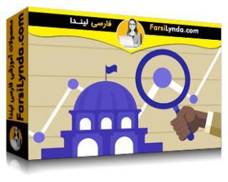 لیندا _ آموزش علم داده دولتی و علوم سیاسی (با زیرنویس فارسی AI)
