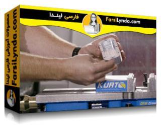 لیندا _ آموزش برنامه نویسی G-Code برای ماشینهای CNC (با زیرنویس فارسی AI)