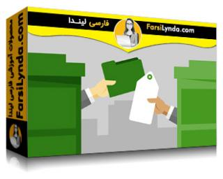 لیندا _ آموزش مبانی بازاریابی B2B: استراتژی های قیمت گذاری (با زیرنویس فارسی AI)