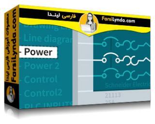لیندا _ آموزش سالیدورکز الکتریکال (با زیرنویس)
