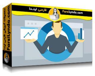 لیندا _ آموزش تجزیه و تحلیل وب (با زیرنویس فارسی AI)