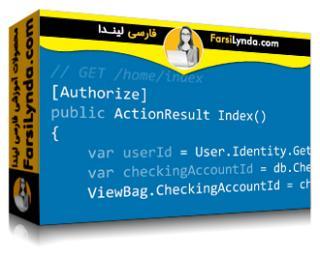 لیندا _ آموزش جامع ASP.NET MVC 5 (با زیرنویس)