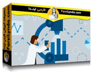 لیندا _ آموزش تحلیل رقابتی و بازار برای مدیران محصول (با زیرنویس)