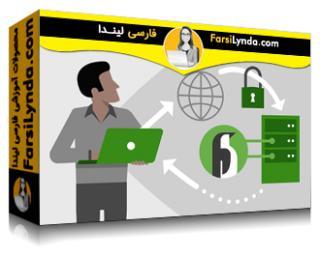لیندا _ آموزش گواهینامه مبانی لینوکس : سرویس های HTTP (اوبونتو) (با زیرنویس فارسی AI)