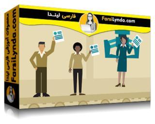 لیندا _ آموزش کار در مدیریت محصول (با زیرنویس)