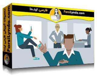 لیندا _ آموزش مراحل اولیه توسعه مشتری برای مدیران محصول (با زیرنویس)