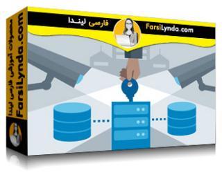 لیندا _ آموزش کسب گواهی SSCP بخش 2 (آپدیت 2018) : عملیات امنیتی و ادمین (با زیرنویس فارسی AI)