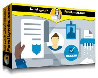 لیندا _ آموزش کسب گواهی +CySA بخش 4 : حاکمیت امنیت (با زیرنویس فارسی AI)