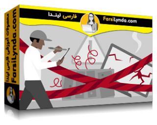 لیندا _ آموزش کسب گواهی +CySA بخش 3 : واکنش به حوادث سایبری (با زیرنویس)