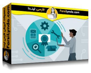 لیندا _ آموزش گواهینامه CISA Cert Prep بخش 3: چرخه زندگی فناوری اطلاعات برای حسابرسان IS (با زیرنویس فارسی AI)