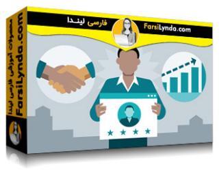 لیندا _ آموزش بازاریابی خدمات حرفه ای شما (با زیرنویس فارسی AI)