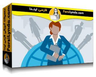 لیندا _ آموزش مدیریت در سطح جهانی (با زیرنویس فارسی AI)