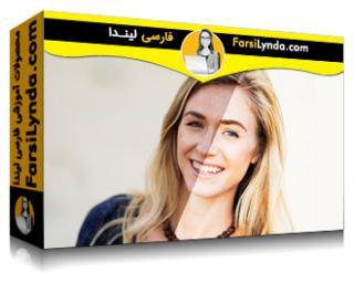 لیندا _ آموزش های پروژه پرتره : ویرایشهای بعد از عکاسی صنعتی (با زیرنویس)
