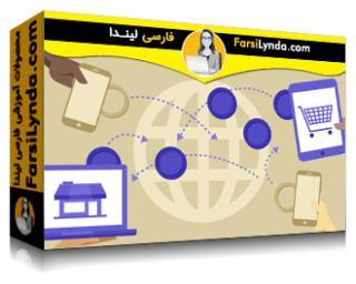 لیندا _ آموزش مبانی رمزنگاری ارزی و بیت کوین (با زیرنویس فارسی AI)