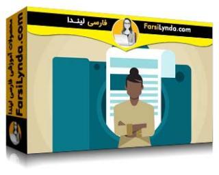 لیندا _ آموزش بینش در مورد عکاسی تبلیغاتی (با زیرنویس)