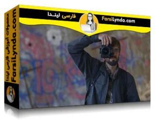 لیندا _ آموزش جرقه خلاقیت: برایان کافمن، روزنامه نگار بصری (با زیرنویس فارسی AI)