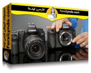 لیندا _ آموزش مقدمه ای بر عکاسی (با زیرنویس فارسی AI)