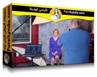 لیندا _ آموزش عکاسی پرتره : پرتره های تجاری (با زیرنویس)