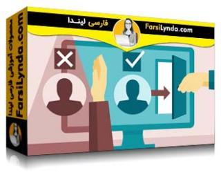 لیندا _ آموزش کسب گواهی +CySA بخش 5 : هویت و مدیریت دسترسی (با زیرنویس)