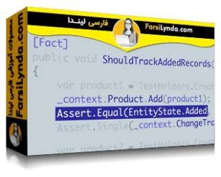 لیندا _ آموزش Entity Framework Core بخش 2 (با زیرنویس فارسی AI)