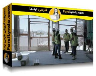 لیندا _ آموزش مدیریت ساخت و ساز : مقدمه ای بر ساخت و ساز ناب (با زیرنویس فارسی AI)