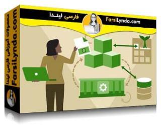 لیندا _ آموزش جامع داکر (بخش 3): ایجاد تصویر، مدیریت و رجیستری (با زیرنویس فارسی AI)
