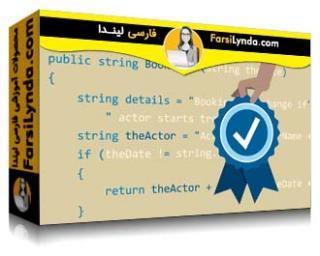لیندا _ آموزش سی شارپ : بهترین تمرین ها برای توسعه دهندگان (با زیرنویس فارسی AI)