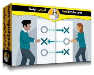 لیندا _ آموزش همکاری های استراتژیک (با زیرنویس فارسی AI)