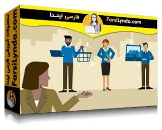 لیندا _ آموزش عملیات فروش (با زیرنویس)