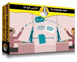لیندا _ آموزش همکاری تجاری در محل کار مدرن (با زیرنویس فارسی AI)