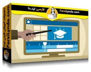 لیندا _ آموزش کمتازیا : یادگیری تعاملی (با زیرنویس فارسی AI)