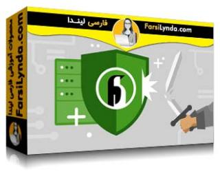 لیندا _ آموزش جامع امنیت و مستحکم کردن لینوکس (با زیرنویس فارسی AI)