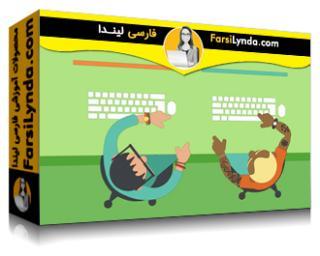 لیندا _ آموزش طراحی موشن گرافیک : انیمیشن (با زیرنویس فارسی AI)