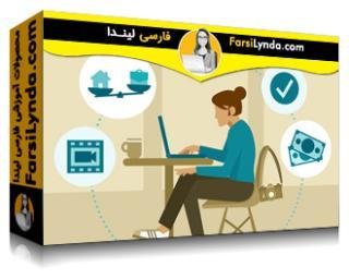 لیندا _ آموزش استراتژی های کار آزاد و فردی برای سازندگان ویدیو و موشن گرافیک (با زیرنویس)