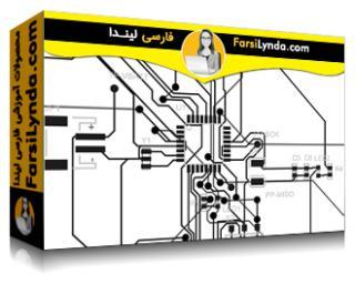 لیندا _ آموزش سالیدورکز PCB (با زیرنویس)