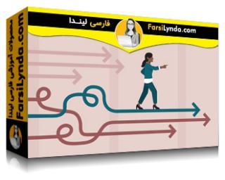 لیندا _ آموزش سازگاری رهبری پروژه (با زیرنویس)