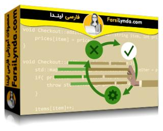 لیندا _ آموزش توسعه تست محور در سی پلاس پلاس (با زیرنویس)