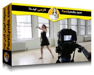لیندا _ آموزش حرکت دوربین برای تولیدات ویدیویی (با زیرنویس فارسی AI)
