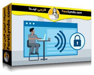 لیندا _ آموزش مرور امن در وب (با زیرنویس)