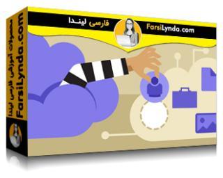 لیندا _ آموزش آگاهی از امنیت سایبری: اینترنت اشیاء (IoT) (با زیرنویس فارسی AI)