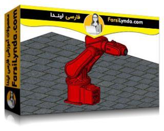 لیندا _ آموزش سالیدورکز : انیمیشن ها (با زیرنویس فارسی AI)