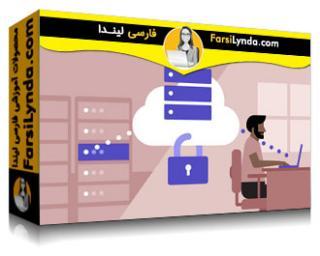 لیندا _ آموزش اجرای خدمات دسکتاپ از راه دور در آزور (با زیرنویس فارسی AI)